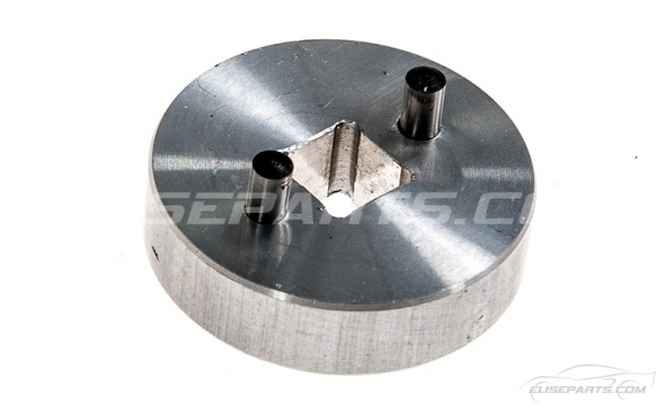 Rear Brake Adjustment Tool Image