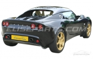 S2 Elise Rear Lamp Unit Image